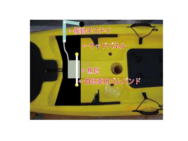 x-13用 ウッドパネル イメージ